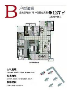 B户型:建面约127㎡三室两厅两卫