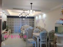 (科教新城)张江和园4室2厅2卫238万可商