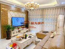 (高新区)雅鹿臻园3室2厅2卫295万125m²出售