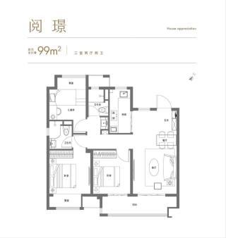 (城厢)花语景岸3室2厅1卫142万89m²毛坯房出售